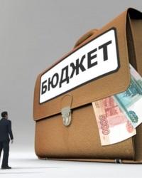 Исполнительные бюджеты и бюджеты муниципальных образований