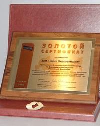 Изготовление сертификатов ценных бумаг