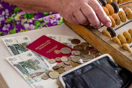 Как дотянуть до пенсии  предпенсионеру