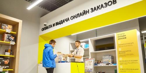 Как открыть пункт выдачи заказов интернет магазинов в 2020 году