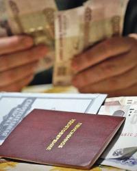 Как получить накопительную пенсию по наследству