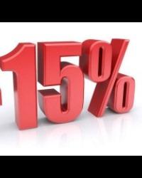 Как с 2020 года платить взносы по пониженному тарифу 15%