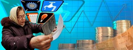Как законно уменьшить платежи по ЖКХ