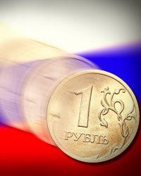 Ключевые вопросы российской экономики