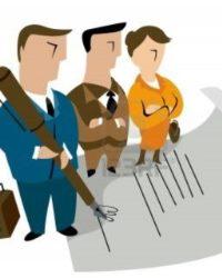 Коллективная ответственность
