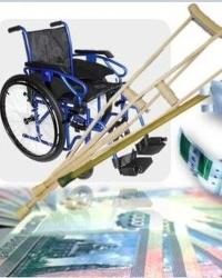 Компенсации инвалидам