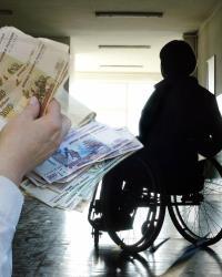 Компенсации инвалидам в 2020-2021 году
