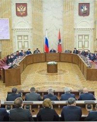 Концепция инновационной политики г. Москвы