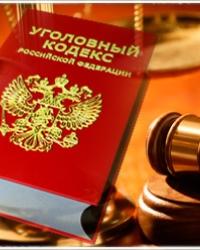 Конституционное право обвиняемого на защиту