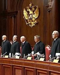 Конституционные принципы основных прав и свобод человека