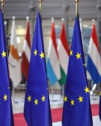 Концептуальные основы европейского регионализма