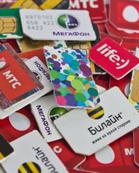 Корпоративная мобильная связь и служебные SIM-карты