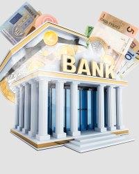 Кредитный рынок 2020