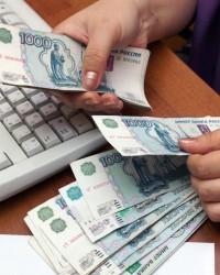Кредиторская задолженность 2018