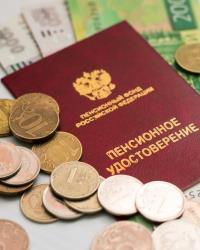 Льготная пенсия 2021