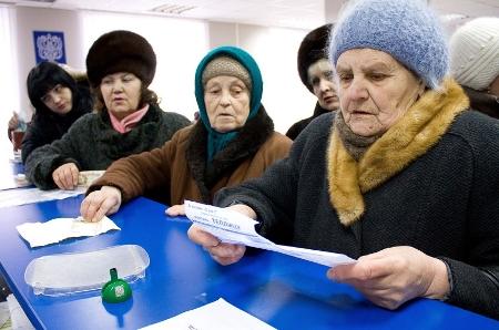 Льготы работающим пенсионерам и инвалидам