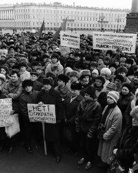Либо сила, либо рубль в годы перестройки
