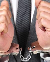Меры наказания