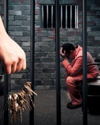 Место наказания
