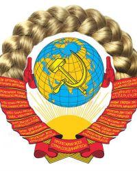 Методологические проблемы советского государственного права