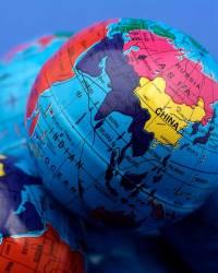 Международные валютно-кредитные, финансовые отношения
