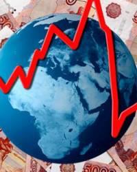 Начало финансового кризиса и его влияние на Россию
