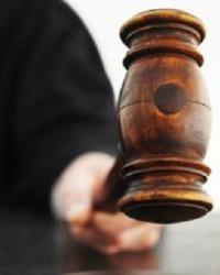 Надзорный суд