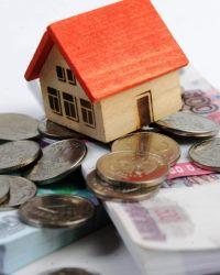 Налог на имущество 2020