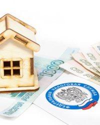 Налог на имущество организаций в 2020-2021 году