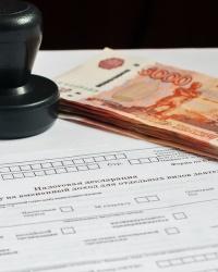 Налог на расходы