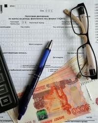Налоговый вычет в 2020-2021 годах