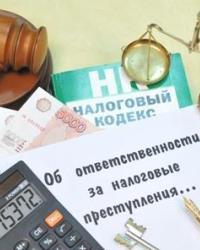 Налоговое правонарушение