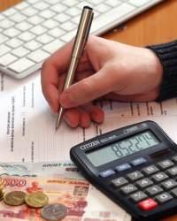 Налоговый вычет 2019