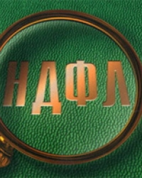 Прогрессивный ндфл трудовой договор Подбельского 4-й проезд