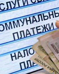 Неплатежи как проблема номер один российской экономики