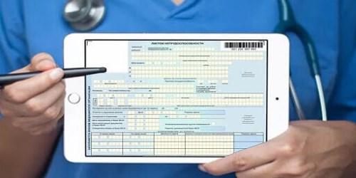 Новый порядок выдачи больничных с 2021 года