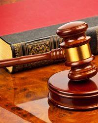 О реализации права