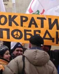 Об искоренении бюрократизма и возможностей возрождения единоличной диктаторской власти