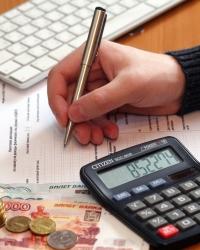 Обложение налогами 2020