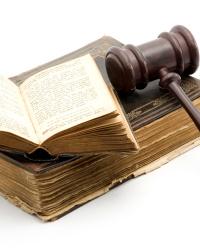 Общественное право