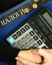Общие налоги