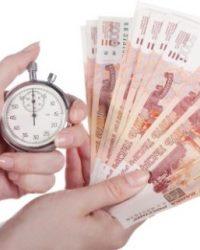 Оформление и учет краткосрочных кредитов клиентам