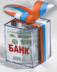 Операции по вкладам и депозитам и их отражение в учете