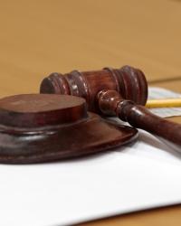 Организация суда