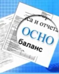 Крупные российские компании собираются увеличить цены из-за повышения НДС.