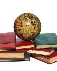 Основные направления совершенствования системы образования