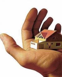 Основы предложения жилья