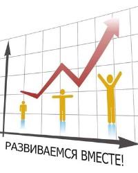 Основы регионального развития в переходной экономике России