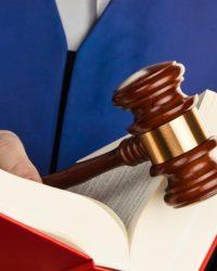 Ответственность суда