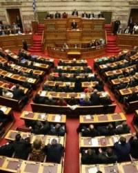 Парламентские процедуры